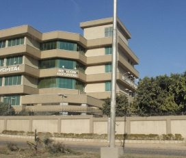 Islamabad Medical Complex (IMC) H-11/4  – اسلام آباد میڈیکل کمپلیکس