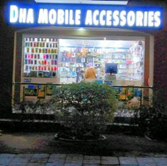 DHA Mobile Accessories