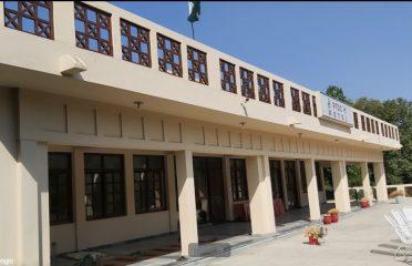 PTDC Motel Saidu Sharif