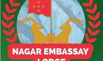 Nagar Embassy Lodge